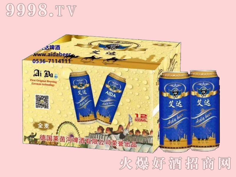 艾达全麦啤酒500ml×12罐