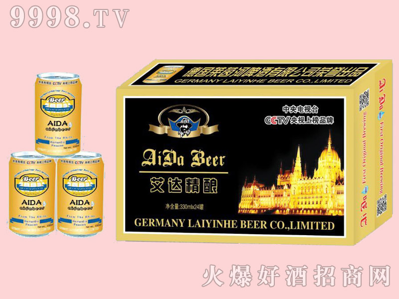 艾达精酿啤酒330ml×24罐