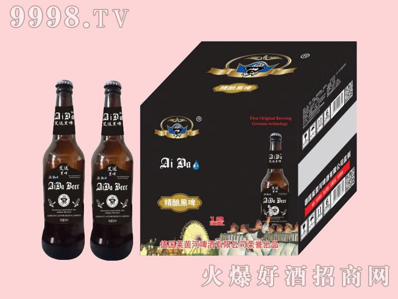 艾达精酿黑啤500ml×12瓶