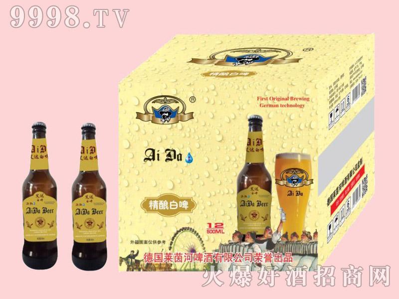 艾达精酿白啤酒500ml×12瓶