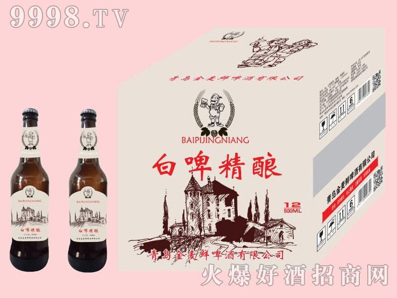 艾达精酿白啤500ml×12瓶