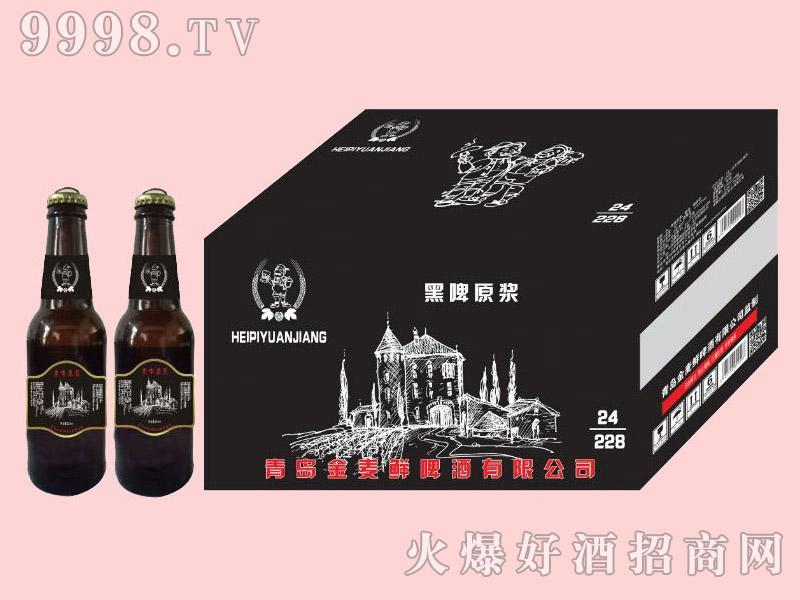 艾达原浆黑啤228ml×24瓶