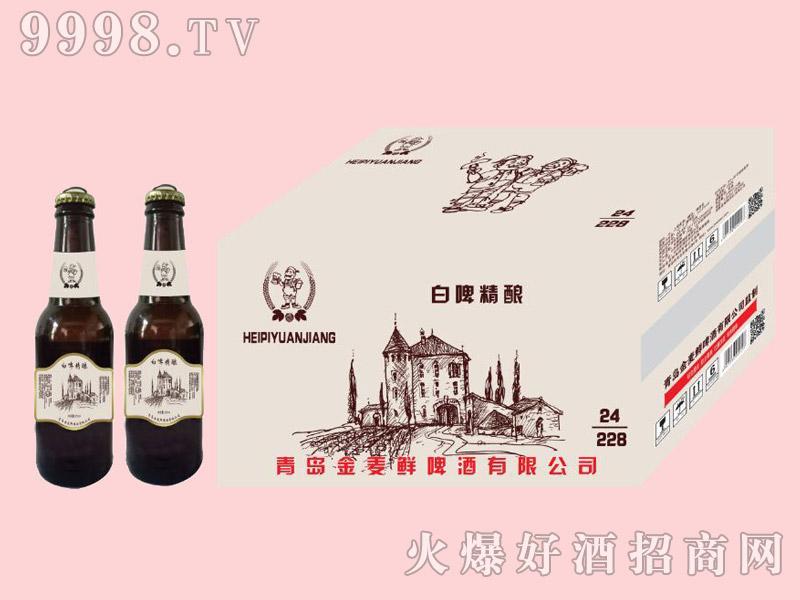 艾达精酿白啤228ml×24瓶