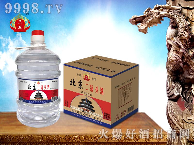 三发北京二锅头酒桶装2L