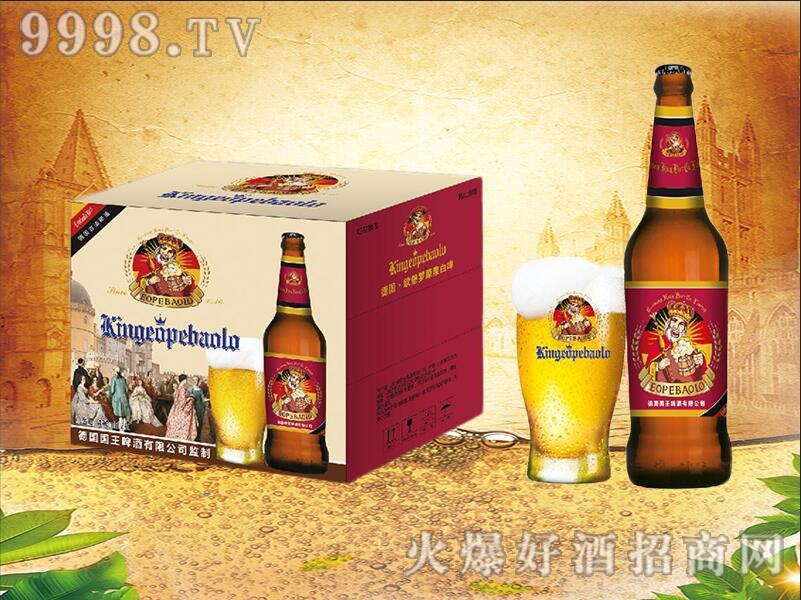 德国国王・欧堡罗原浆白啤-001