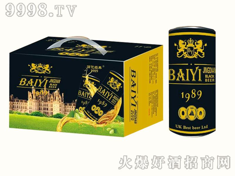 佰亿经典黑啤酒950ml