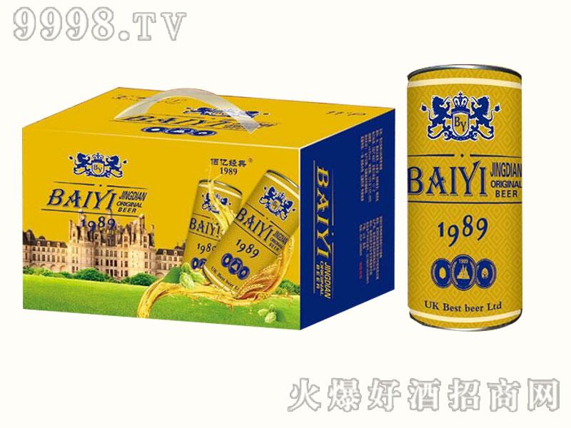 佰亿经典啤酒(黄瓶)950ml