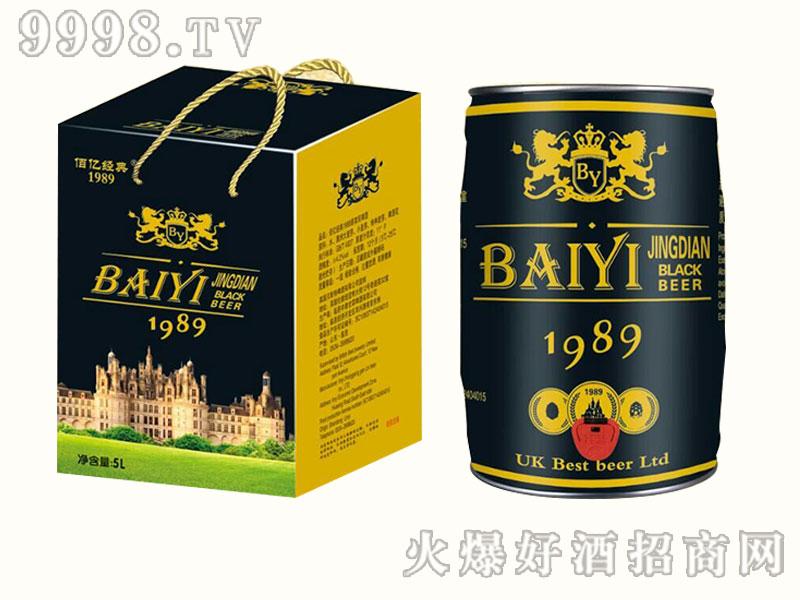 佰亿经典黑啤酒5L