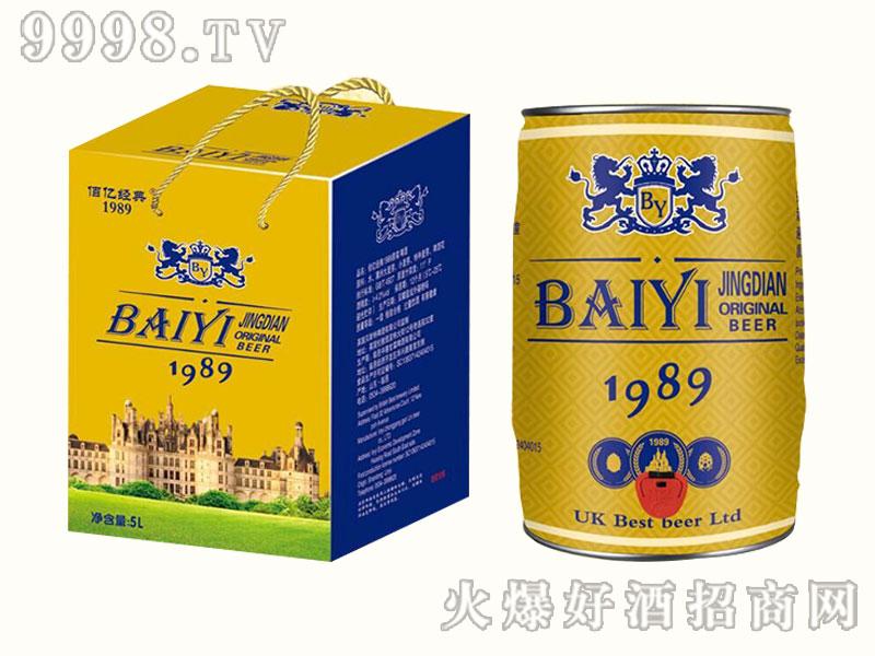 佰亿经典啤酒(黄瓶)5L