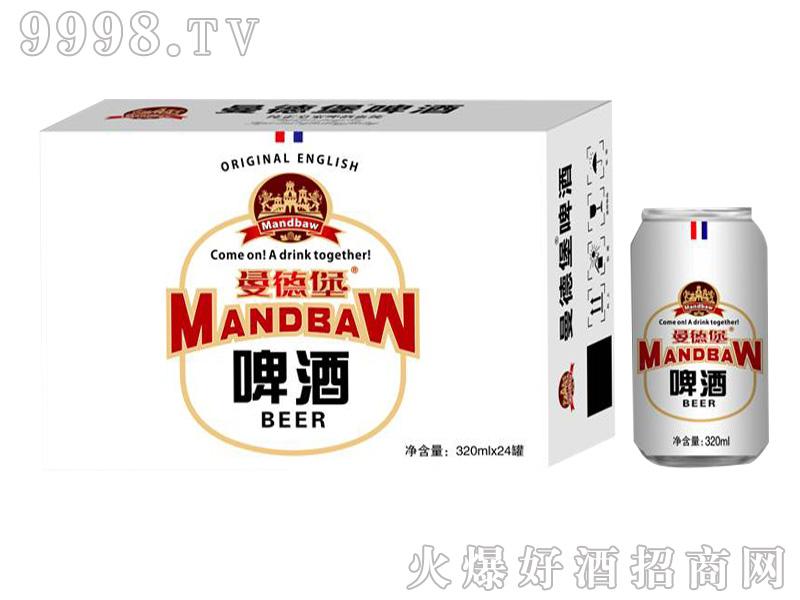 曼德堡乐虎体育直播app320mlx24罐