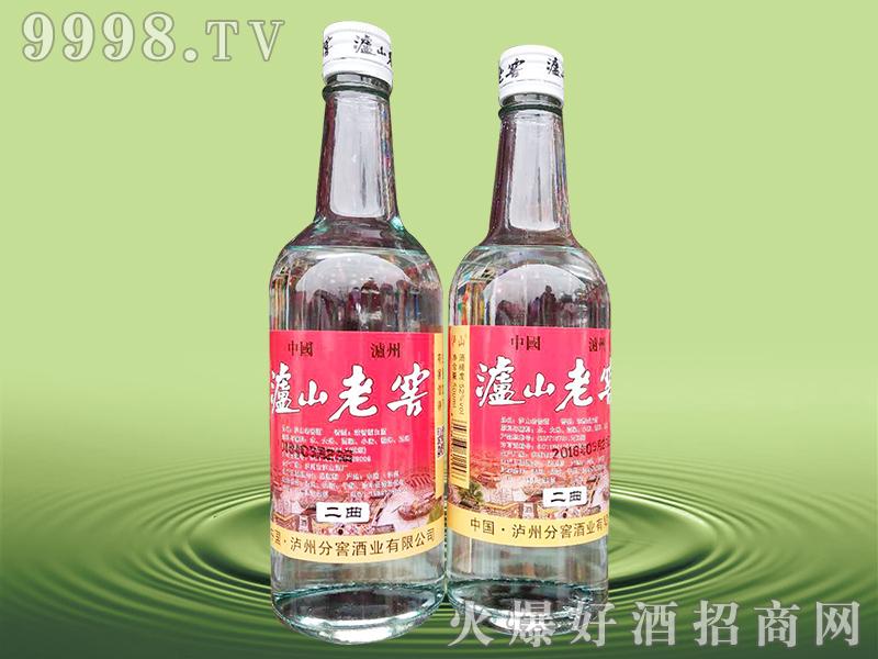 泸山老窖二曲酒52度-白酒招商信息