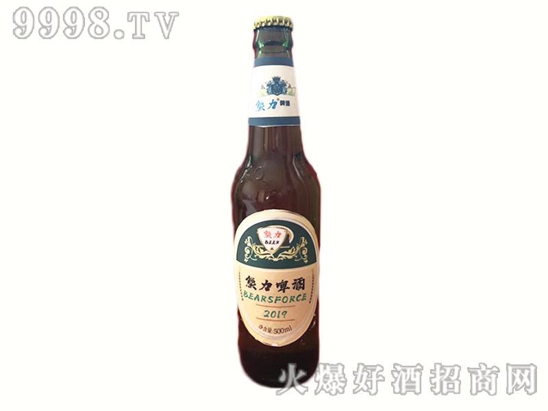 熊力啤酒-啤酒招商信息