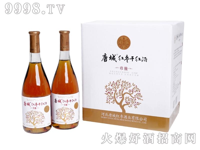 唐城红枣珍酿干红葡萄酒-红酒招商信息
