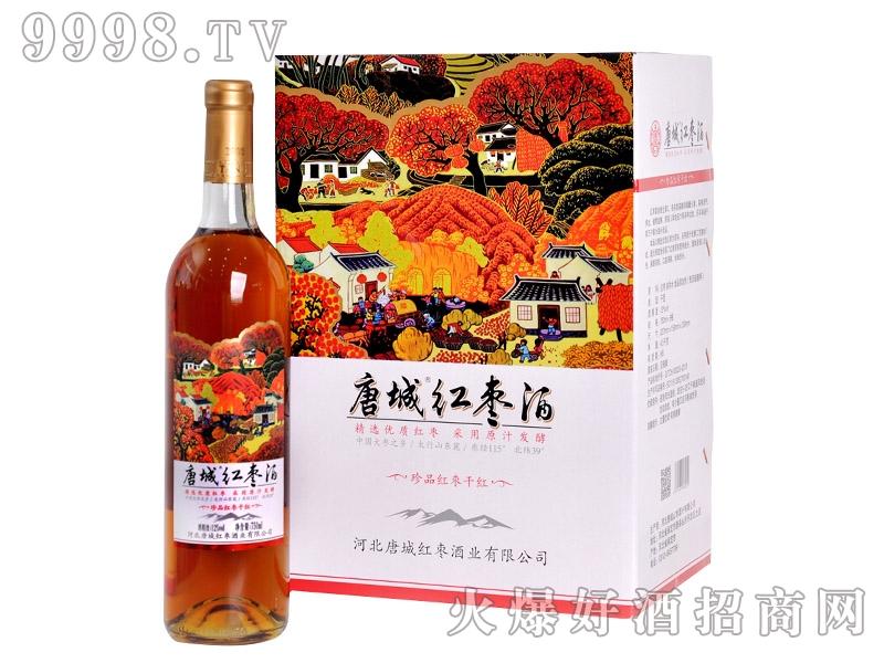 唐城红枣珍品干红葡萄酒-红酒招商信息
