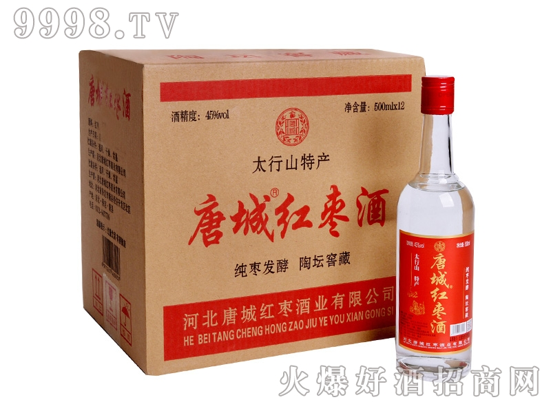 唐城红枣酒(光瓶酒)