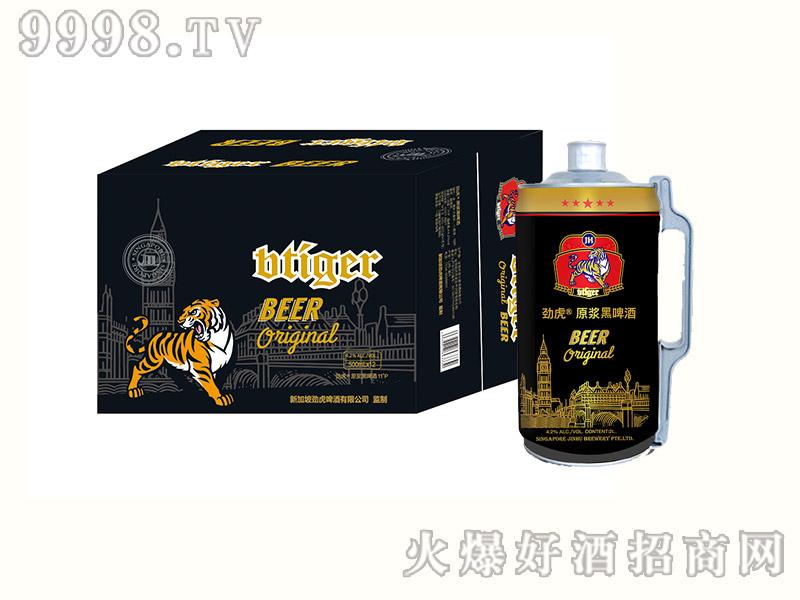 新加坡劲虎原浆黑啤酒2L-啤酒招商信息