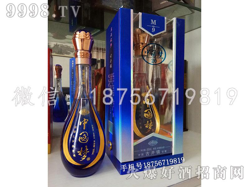 中国梦酒20