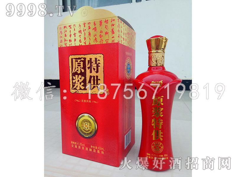 原浆酒8(红盒)