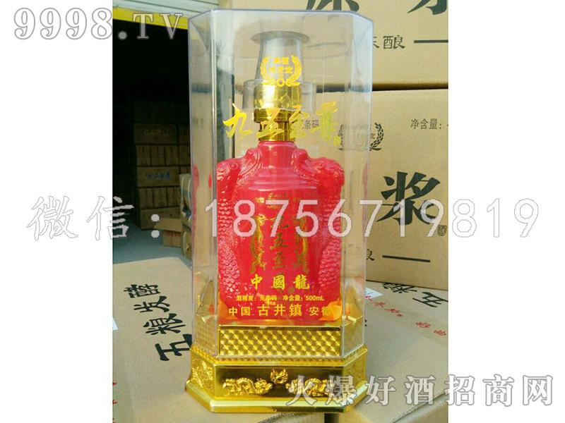 九五至尊酒-中国龙
