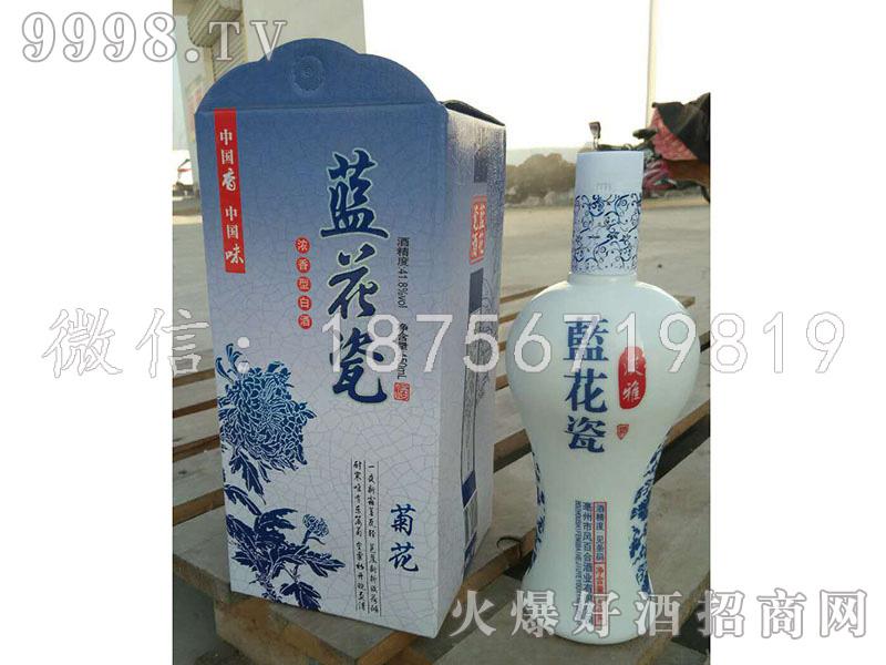 蓝花瓷酒-菊花