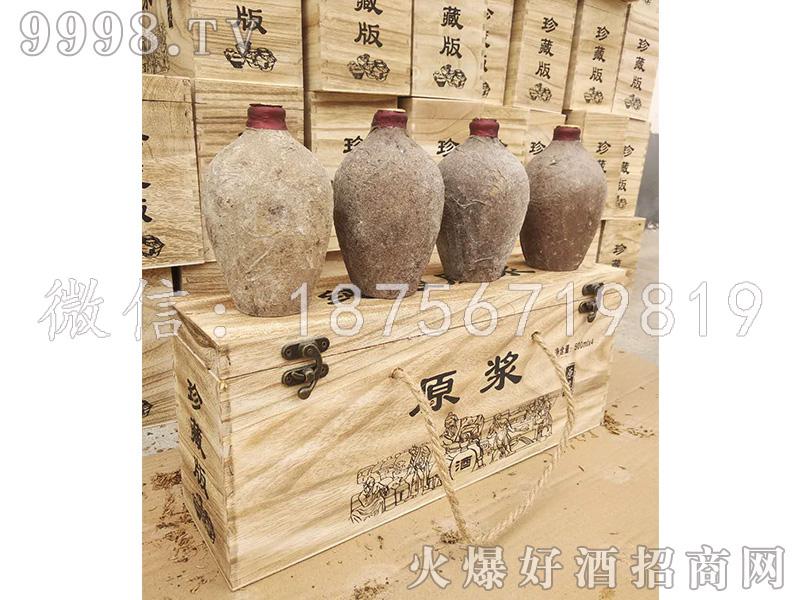 原浆酒珍藏版500ml-保健酒招商信息