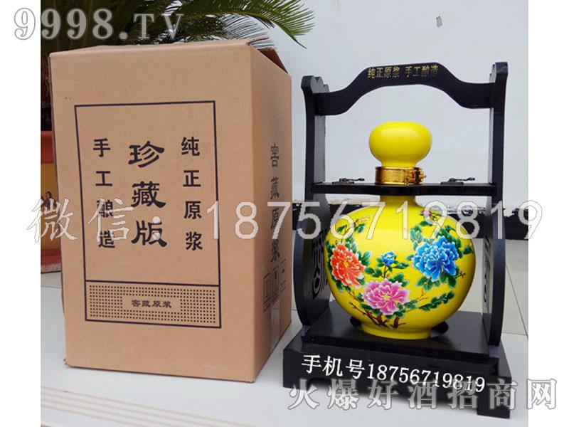 原浆酒珍藏(黄坛)