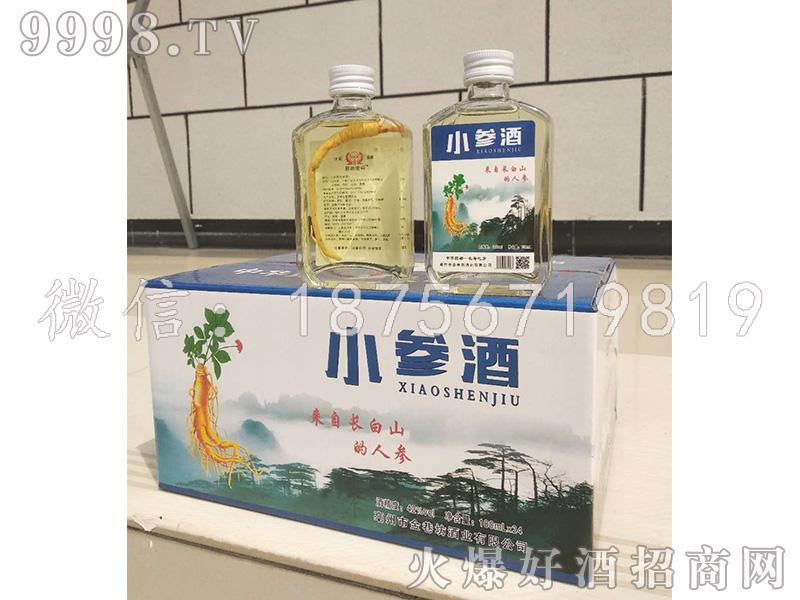 国梦家小参酒42度100ml-保健酒招商信息