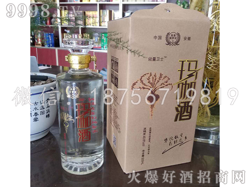 国梦家金巷坊玛咖酒能量卫士-保健酒招商信息