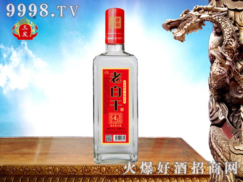 三发老白干酒香柔450ML