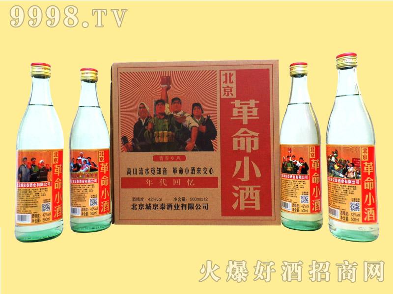 京泰革命小酒