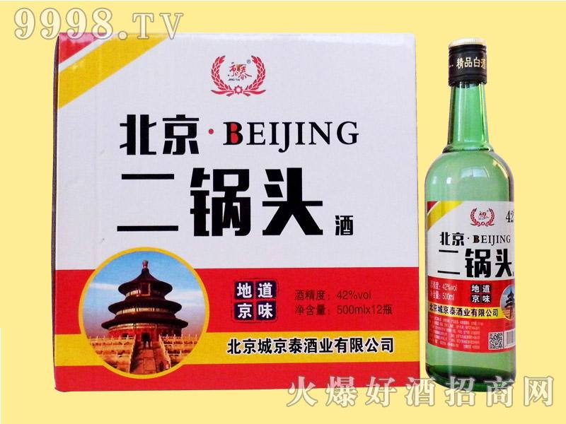 京泰北京二锅头酒42°500ml(绿瓶)