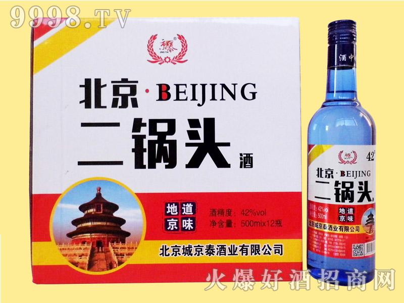 京泰北京二锅头酒42°500ml(蓝瓶)