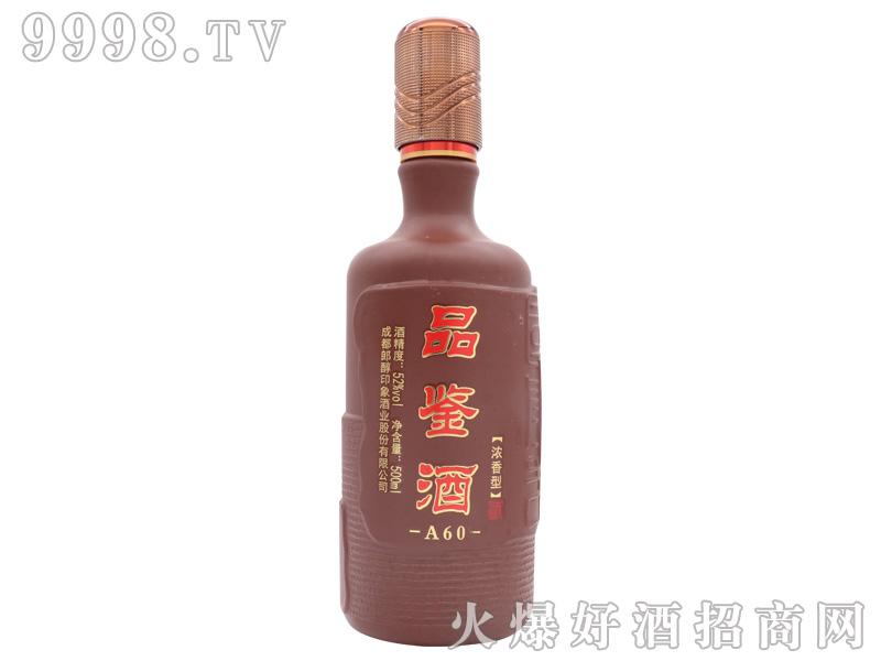 郎醇印象品鉴酒A60