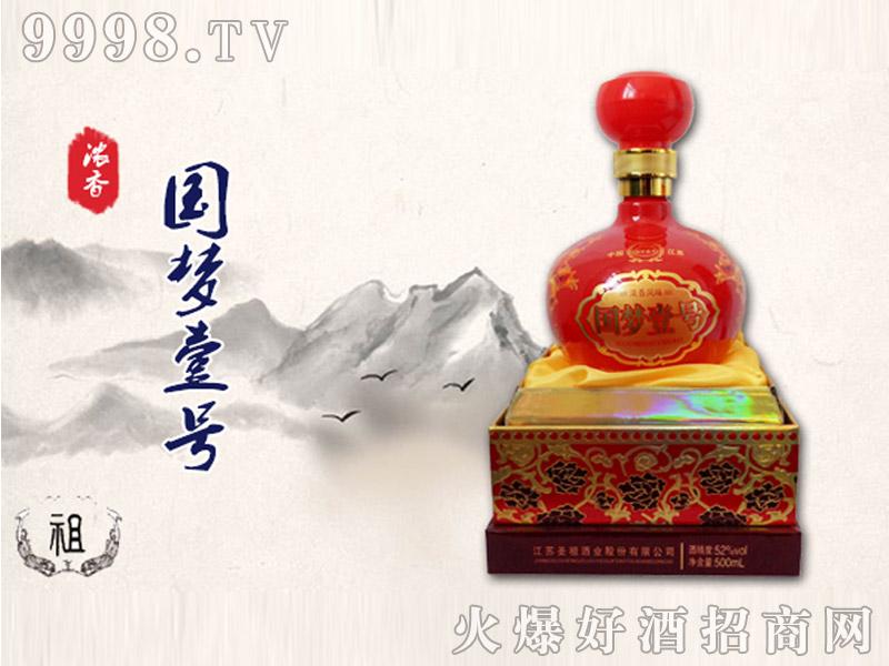 国梦壹号-01