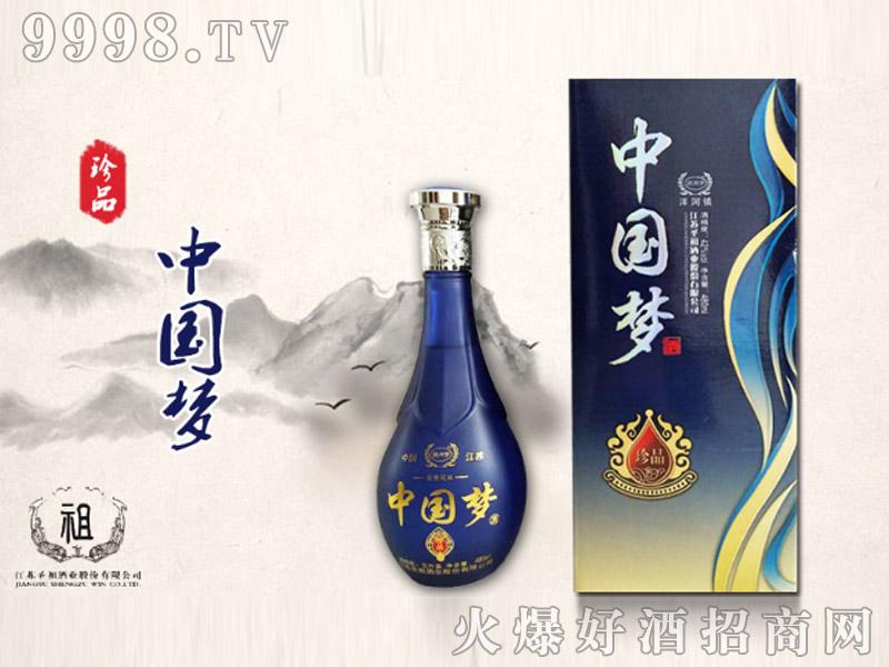 中国梦(蓝色珍品)
