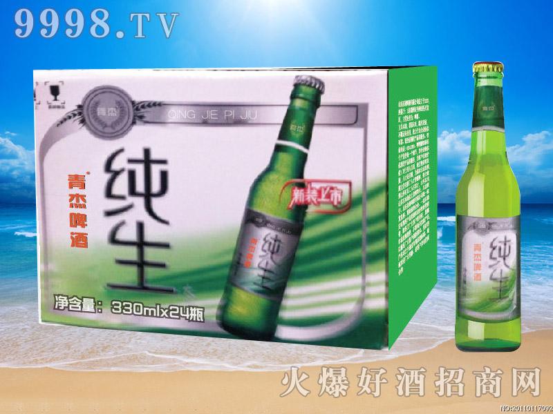 青杰啤酒纯生啤酒330ml×24瓶
