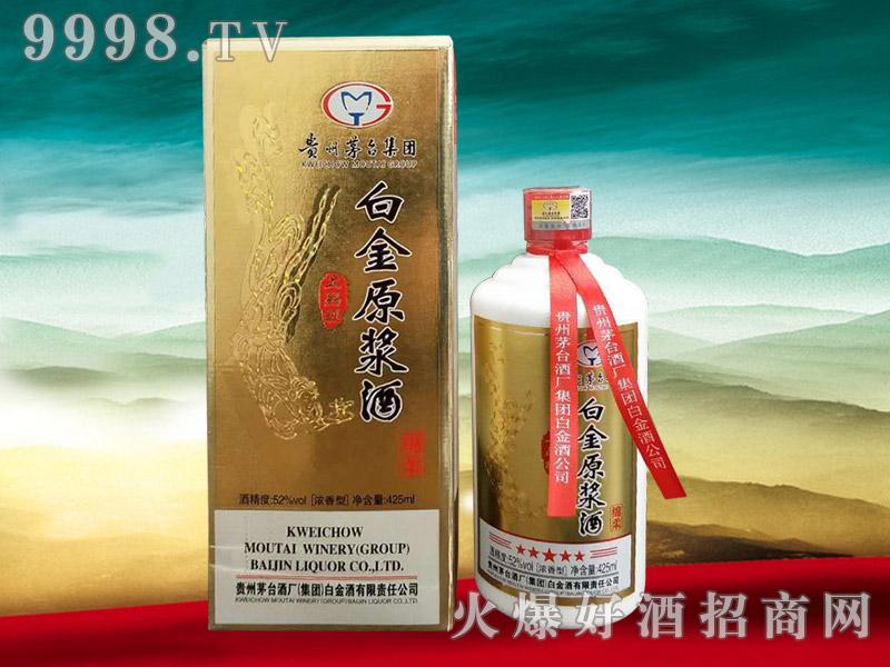 白金原浆酒・绵柔