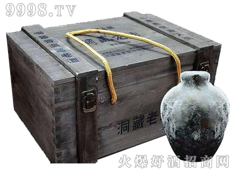 洞藏老酒(木盒)