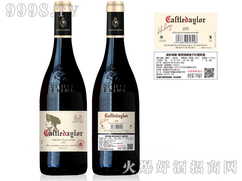 黛乐城堡・葡萄园教堂干红葡萄酒