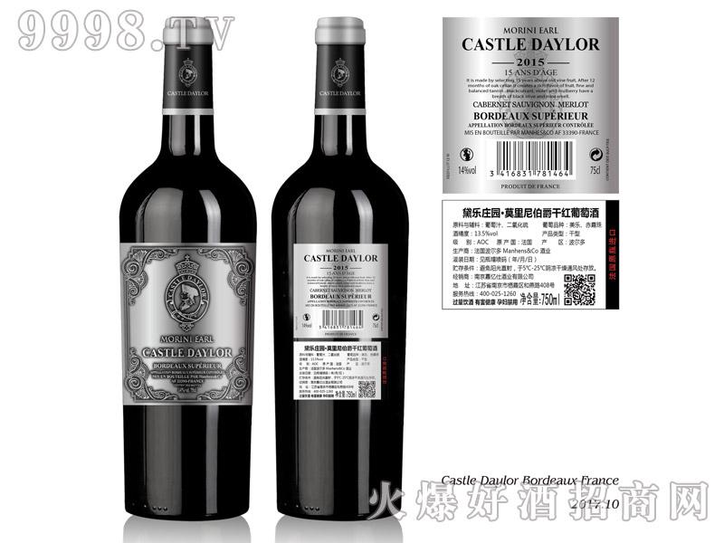 黛乐庄园・莫里尼伯爵干红葡萄酒