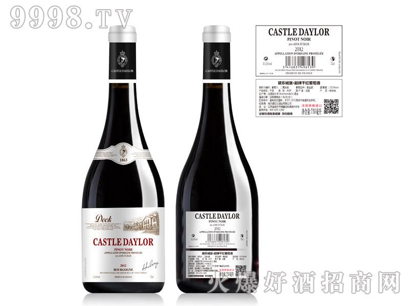 黛乐城堡・副牌干红葡萄酒