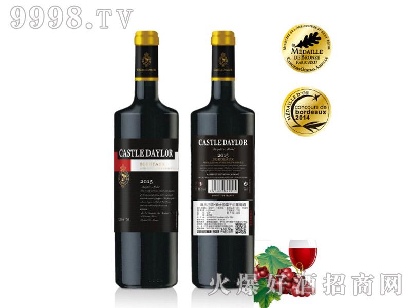 黛乐庄园・骑士勋章干红葡萄酒