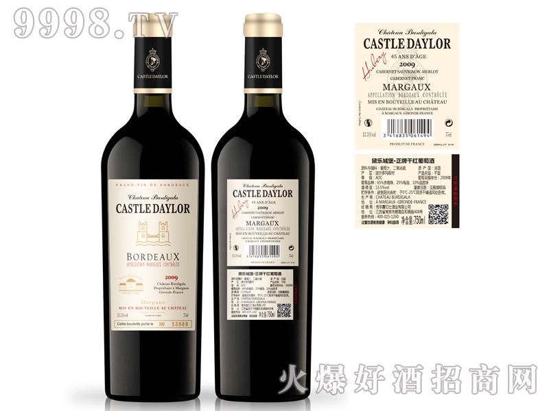 黛乐城堡・正牌干红葡萄酒
