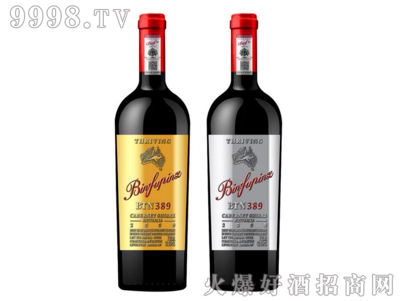 奔富BTN389干红葡萄酒