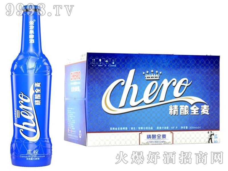 精酿全麦・蓝颜啤酒