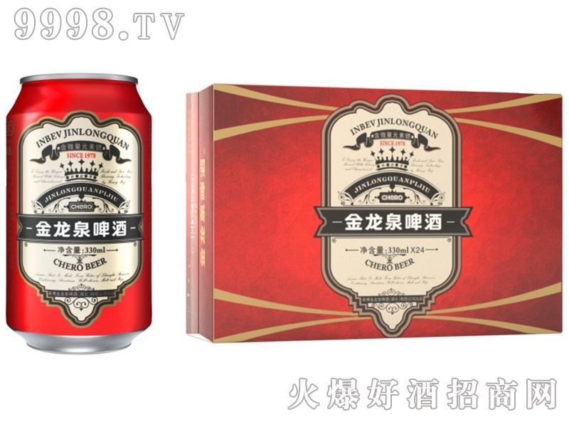 金龙泉听装啤酒红罐