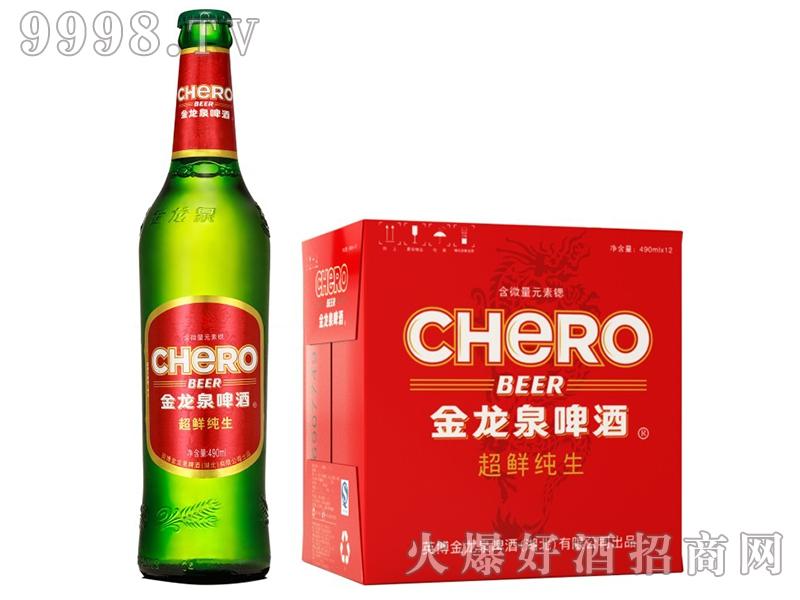 金龙泉超鲜纯生啤酒