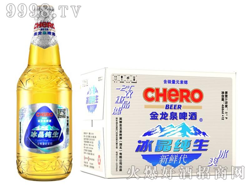 金龙泉冰晶纯生啤酒