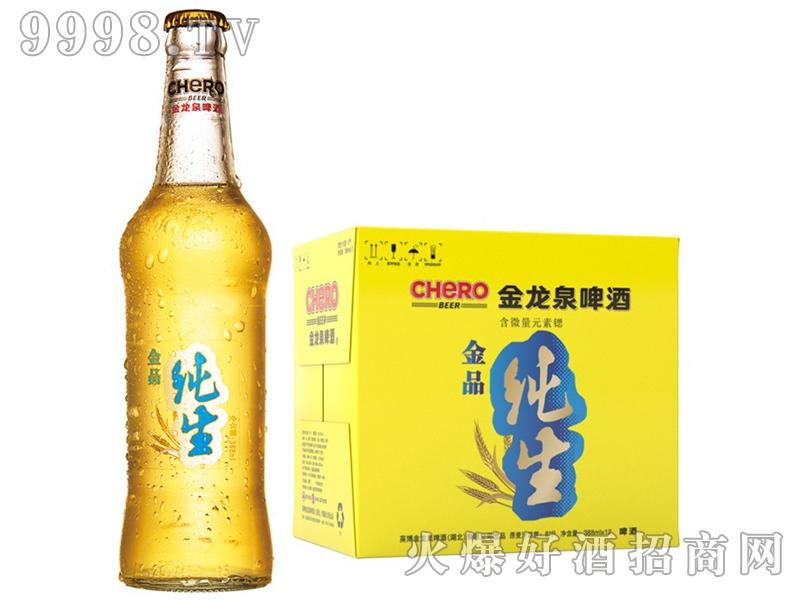 金龙泉金品啤酒
