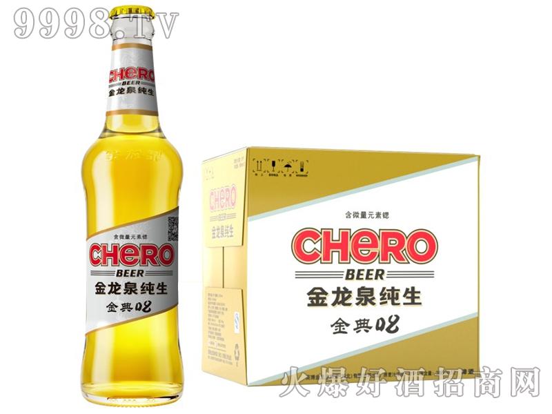 金龙泉金典08纯生啤酒